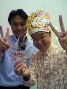 倉敷のオハナ不動産社長 山部真一の不動産ナビブログ-2011102116530000.jpg