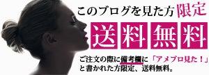 セレブ愛用☆日本未入荷アイテム☆【セレブカジュアル】