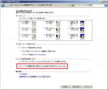 $立川 省吾のブログ