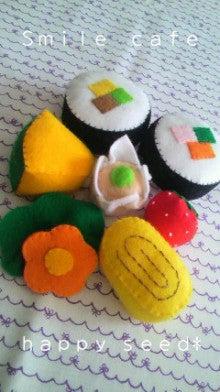 happy seed*  ~しあわせのたね~-2011102409080000.jpg