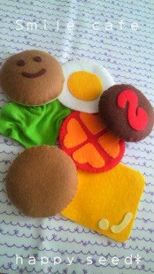 happy seed*  ~しあわせのたね~-2011102409100000.jpg