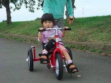 $僕も乗れた!障害があっても乗れる自転車&三輪車-7