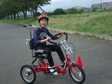 $僕も乗れた!障害があっても乗れる自転車&三輪車-12