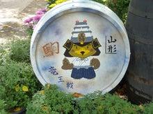 津軽徒然-弘前城菊と紅葉まつり