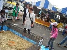 $福島県在住ライターが綴る あんなこと こんなこと-20111023-3農業観光物産展