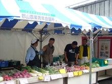 $福島県在住ライターが綴る あんなこと こんなこと-20111023-4農業観光物産展