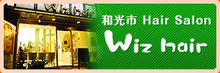 $wizhair