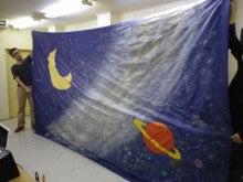 アフロディーテプロジェクト『お月さまへようこそ』稽古場日記