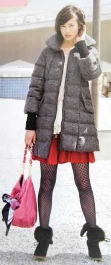 Rirandtureプレスのブログ