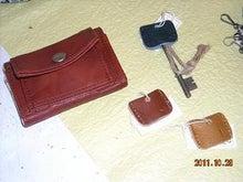 奄美瀬戸内 雑貨屋マルシェ-小型財布とキー