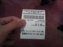 The Ryo Says...-【押忍!番長2】4