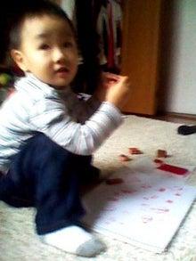 山田スイッチの『言い得て妙』 仕事と育児の荒波に、お母さんはもうどうやって原稿を書いてるのかわからなくなってきました。。。-111026_0943~001.jpg