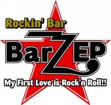 銀座Bar ZEPマスターの独り言-Bar ZEP Zロゴ