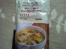 普通なんじょ-2011102612110000.jpg