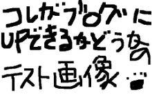 しろたま Dessert time~☆-__.JPG