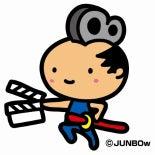 $ひめじ国際短編映画祭第5企画委員会のブログ