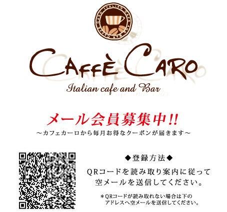 $カフェカーロ 岐阜県各務原市デザインカプチーノのイタリアンカフェ