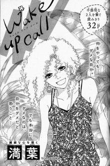 漫画イラストの描き方実践指導 | 漫画の学校「日本マンガ塾」のブログ-20111026-01