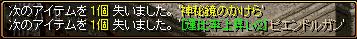 RELI姫のおてんば日記-鏡ー