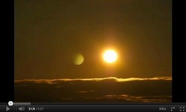 エレニン ニモ マケズ-Youtube UFO?