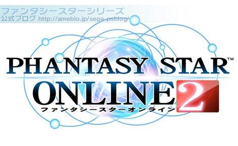 $ファンタシースターシリーズ公式ブログ-title01