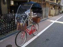 オシャレな自転車の屋根コロポックルのブログ
