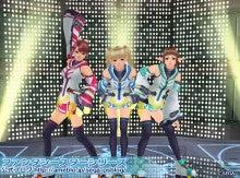 ファンタシースターシリーズ公式ブログ-cute01