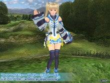 ファンタシースターシリーズ公式ブログ-cute02