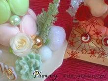 Plumerry(プルメリー)プリザーブドフラワースクール (千葉・浦安校)-マカロンタワー マカロンツリー クリスマス
