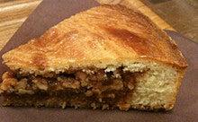 $天然酵母パン 季節のおやつ papotage-サンキャトルヴァン