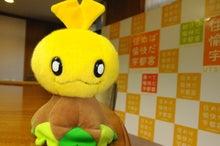 ミヤリー日記 宇都宮のマスコット「ミヤリー」の公式ブログ-09 ハッピアップ