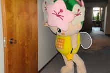 ミヤリー日記 宇都宮のマスコット「ミヤリー」の公式ブログ-01 まだかな