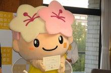 ミヤリー日記 宇都宮のマスコット「ミヤリー」の公式ブログ-05 イエェイ!