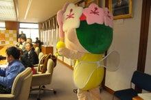 ミヤリー日記 宇都宮のマスコット「ミヤリー」の公式ブログ-03 入場