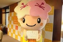 ミヤリー日記 宇都宮のマスコット「ミヤリー」の公式ブログ-13 改めて認定証