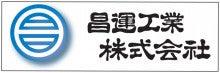 丸山茂樹オフィシャルブログPowered by Ameba