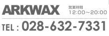 ARKWAX GARNI 入荷ブログのブログ