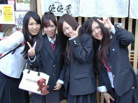 神戸北高等学校制服画像