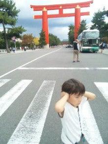 京都移住モノガタリ