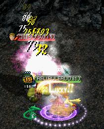 RELI姫のおてんば日記-ビンタ