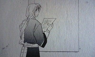 まんが栄養素-コーセルテルの竜術士~子竜物語~ 3巻