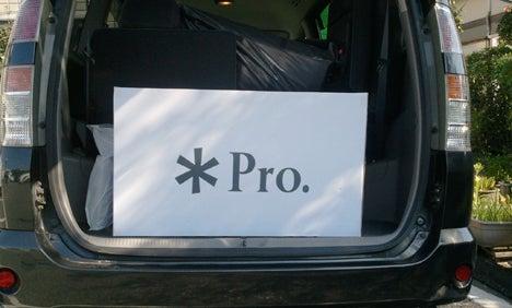 初めてのオートキャンプ!子供と一緒にキャンプに行こう!-ランドドックPro3