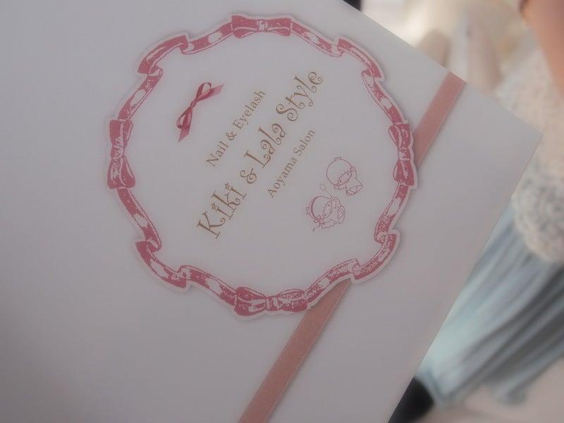 $薫美's Book