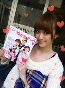 新部宏美オフィシャルブログ「Hiromi Niibe's blog」Powered by Ameba-未設定
