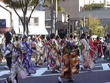 京都案内処~舞妓倶楽部 Official Blog~-京(みやこ)踊り隊