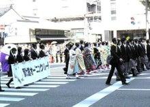 京都案内処~舞妓倶楽部 Official Blog~-オープニングパレード舞妓さん