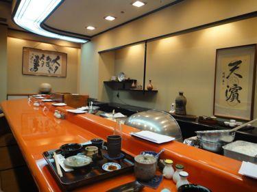 横浜発 驢馬人の美食な日々-Tenhama01