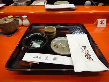 横浜発 驢馬人の美食な日々-Tenhama02