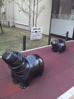笑う豚の生活BLOG