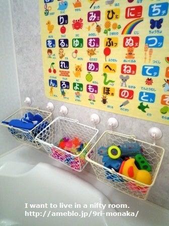 お 風呂 おもちゃ 人気のお風呂のおもちゃ18選!お風呂嫌いはこれで克服